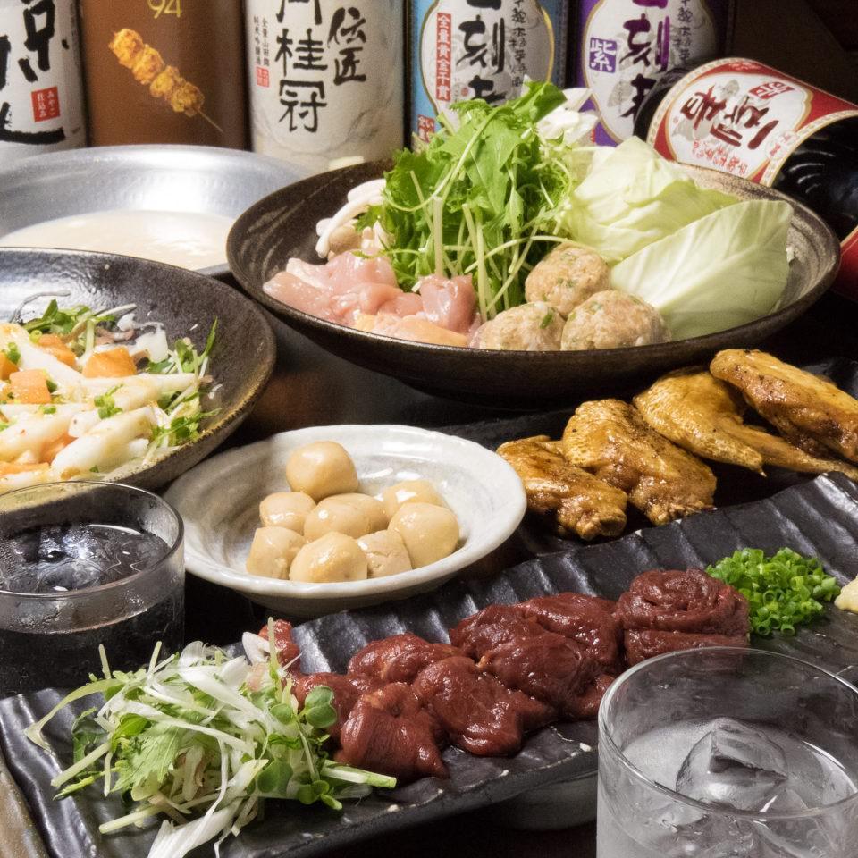とりいちず 西武新宿店店の鶏料理もお酒もしっかり楽しめるコース